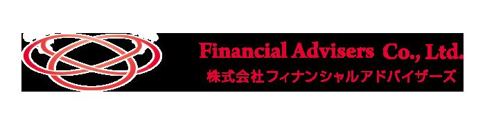 不動産投資の株式会社フィナンシャルアドバイザーズ